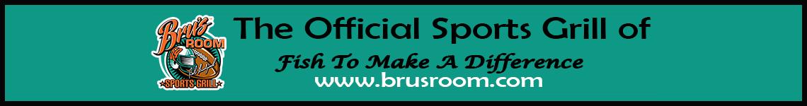 brus-room